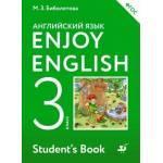 Биболетова. Английский с удовольствием 3 класс. Учебник. Enjoy English
