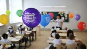 В новом учебном году школы изменят формат линеек 1 сентября