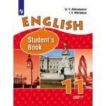 Афанасьева. Английский язык 11 класс. Учебник. Углубленный уровень
