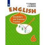 Афанасьева. Английский язык 6 класс. Лексико-грамматический практикум