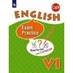 Афанасьева. Английский язык 6 класс. Тренировочные упражнения для подготовки к ОГЭ
