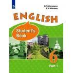 Афанасьева. Английский язык 6 класс. Учебник. Часть № 1