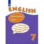 Афанасьева. Английский язык 7 класс. Контрольные и проверочные задания