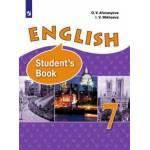 Афанасьева. Английский язык 7 класс. Учебник. Углубленный уровень
