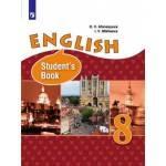 Афанасьева. Английский язык 8 класс. Учебник