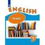 Афанасьева. Английский язык 9 класс. Книга для чтения