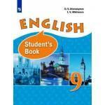 Афанасьева. Английский язык 9 класс. Учебник