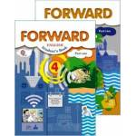 Английский язык 4 класс. Учебник. Forward. Вербицкая М. В. Комплект в 2-х частях