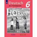 Аверин. Немецкий язык 6 класс. Рабочая тетрадь. Горизонты