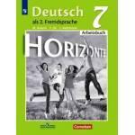 Аверин. Немецкий язык 7 класс. Рабочая тетрадь. Горизонты