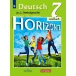 Аверин. Немецкий язык 7 класс. Учебник. Горизонты