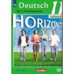 Аверин. Немецкий язык 11 класс. Учебник. Горизонты. Базовый и углубленный уровни