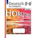 Аверин. Немецкий язык 5-6 классы. Контрольные задания