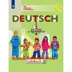 Бим. Немецкий язык 3 класс. Учебник. Часть № 2
