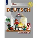Бим. Немецкий язык 4 класс. Рабочая тетрадь. Часть А