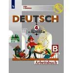 Бим. Немецкий язык 4 класс. Рабочая тетрадь. Часть В