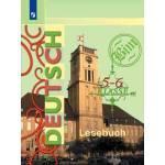 Бим. Немецкий язык 5-6 классы. Книга для чтения