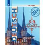 Бим. Немецкий язык 5-9 класс. Сборник упражнений