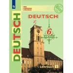 Бим. Немецкий язык 6 класс. Учебник. Часть № 1