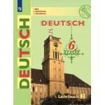 Бим. Немецкий язык 6 класс. Учебник. Часть № 2