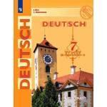 Бим. Немецкий язык 7 класс. Учебник