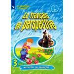 Касаткина. Французский язык 3 класс. Учебник. Часть № 2