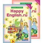 Кауфман. Английский язык 2 класс. Учебник. Happy English. Комплект в 2 -х частях