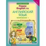 Кауфман. Английский язык 4 класс. Рабочая тетрадь. Happy English. Часть № 1