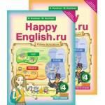 Кауфман. Английский язык 4 класс. Учебник. Happy English. Комплект в 2 -х частях