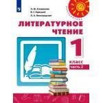 Климанова. Литературное чтение 1 класс. Учебник. Часть № 2. Перспектива