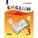 Комиссаров. Английский язык 3 класс. Контрольные и проверочные работы