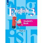 Кузовлев. Английский язык 3 класс. Учебник. Часть № 2