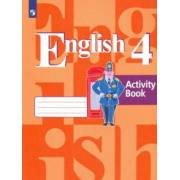 Кузовлев. Английский язык 4 класс. Рабочая тетрадь