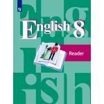Кузовлев. Английский язык 8 класс. Книга для чтения