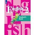 Кузовлев. Английский язык 2 класс. Учебник. Часть № 1