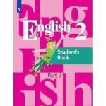 Кузовлев. Английский язык 2 класс. Учебник. Часть № 2