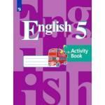 Кузовлев. Английский язык 5 класс. Рабочая тетрадь