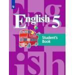 Кузовлев. Английский язык 5 класс. Учебник