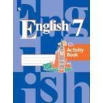 Кузовлев. Английский язык 7 класс. Рабочая тетрадь