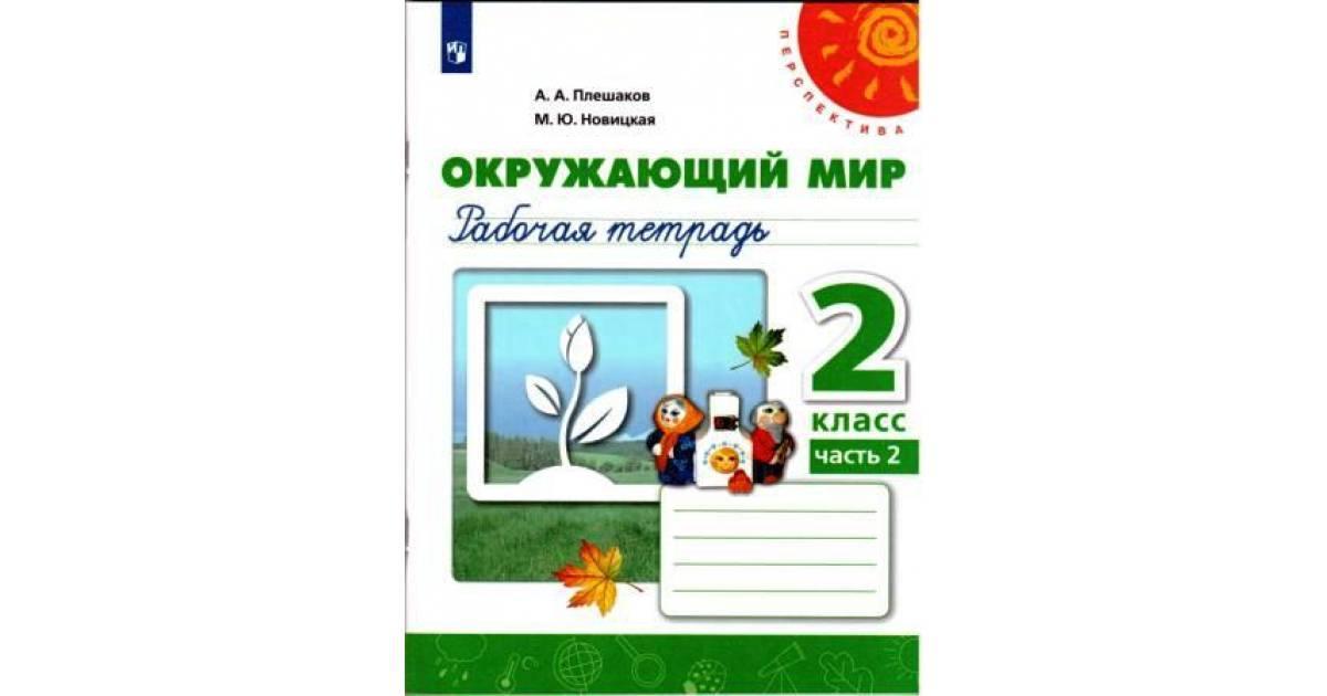 Учебники Шоп Интернет Магазин Отзывы Покупателей