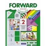 Вербицкая. Английский язык 2 класс. Учебник. Forward. Часть № 2