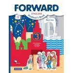 Вербицкая. Английский язык 3 класс. Учебник. Forward. Часть № 2