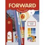 Вербицкая. Английский язык 6 класс. Forward. Учебник. Часть № 2
