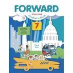 Вербицкая. Английский язык 7 класс. Forward. Учебник. Часть № 2