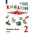 Верещагина. Английский язык 2 класс. Учебник. Часть № 1