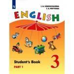 Верещагина. Английский язык 3 класс. Учебник. Часть № 1