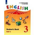 Верещагина. Английский язык 3 класс. Учебник. Часть № 2