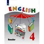 Верещагина. Английский язык 4 класс. Книга для чтения