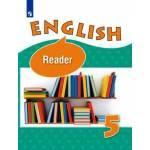 Верещагина. Английский язык 5 класс. Книга для чтения