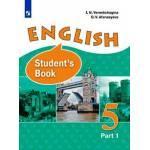 Верещагина. Английский язык 5 класс. Учебник. Часть № 1